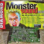 A3Dの実力は…MonsterSoundMX300