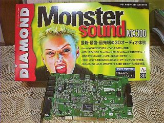 MonsterSoundMX300