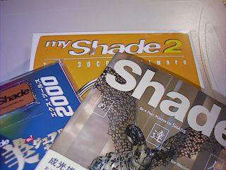 myShade2