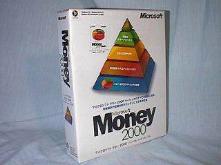 Money2000