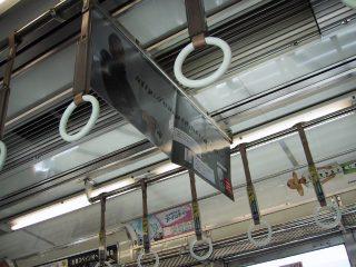 IXY DIGITALの吊り広告