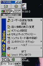 ICQ2000a