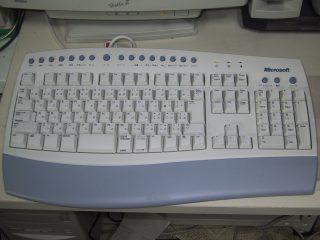 Microsoft Internet Keyboard Pro