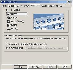 IntelliType Pro