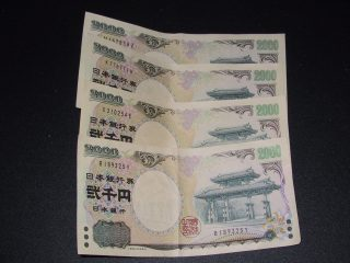 二千円札ばっかり(写真に撮るなって)