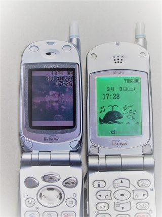 N503i & N501i