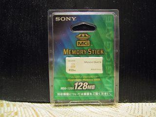 MGで128MBなメモリースティック