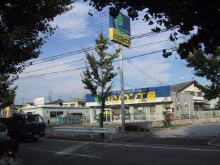 パソコン工房西宮店