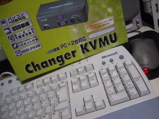 corega changer KVMU