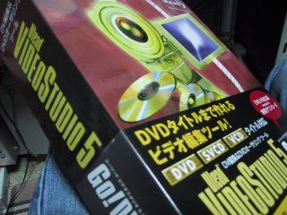 VideoStudio5 Go!DVD