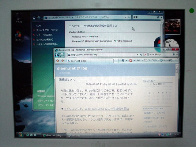"Windows Vista""のベータ2 日本語版"