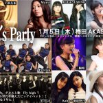 新春パラダイス-New Year's Party- @ umeda AKASO