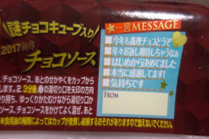 一言MESSAGE