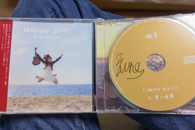 オリジナル曲のCD