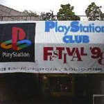 PlayStation CLUB Festival '98